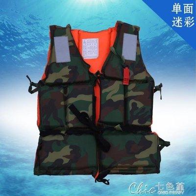 成人兒童專業游泳救生衣防汛漂流磯釣浮力背心加厚船用工作衣