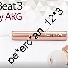 全新 原裝 粉金 耳筒  QuadBeat 3 LE631 Headphone Handfree 給LG V10 G4