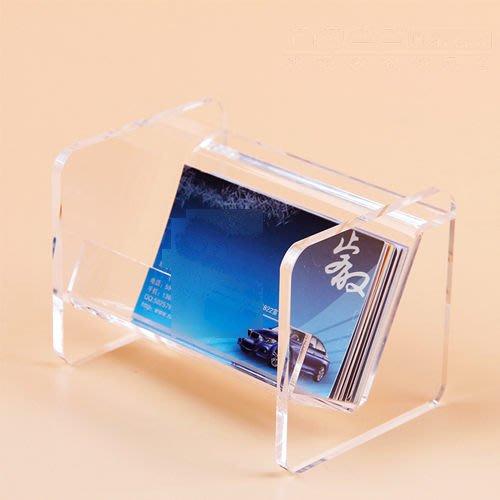 5Cgo【批發】36938957911 商務送禮亞克力透明名片盒水晶名片收納盒簡約時尚名片架收銀台吧台櫃台業務主管餐廳