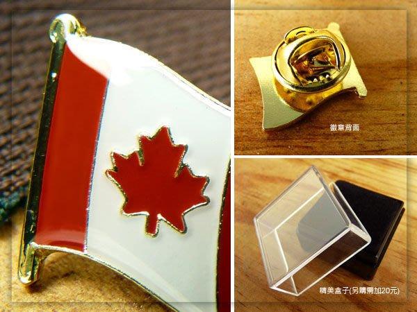 【國旗徽章達人】加拿大國旗徽章/國家/胸章/別針/胸針/Canada/超過50國圖案可選