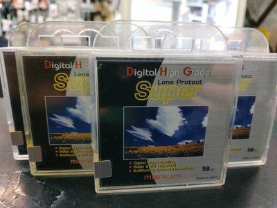 *兆華國際*新品特價出清 Marumi Super DHG PROTECTOR 58mm 數位 奈米鍍膜 保護鏡 非UV