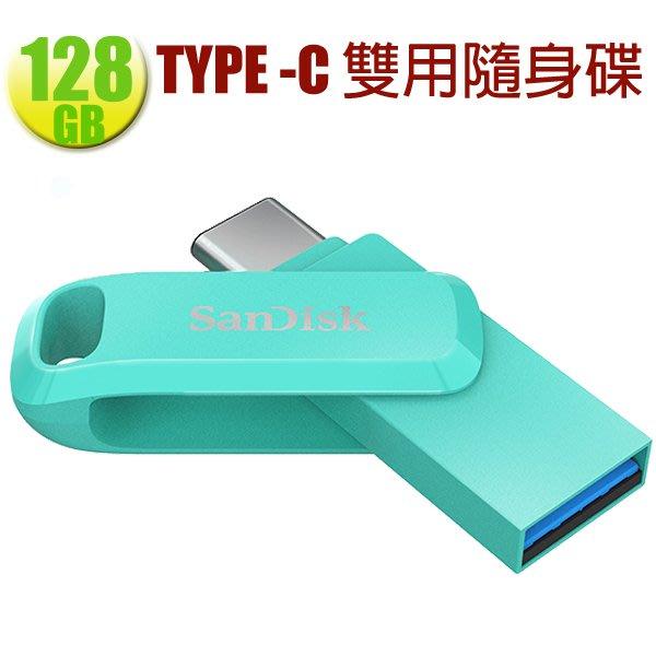 SanDisk 128GB 128G Ultra GO TYPE-C【SDDDC3-128G綠】OTG USB 3.1