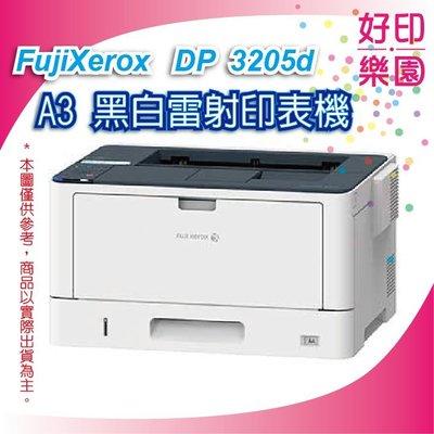 好印樂園+含稅【取代DP3105】富士全錄 Fuji Xerox DocuPrint 3205d A3 黑白雷射印表機