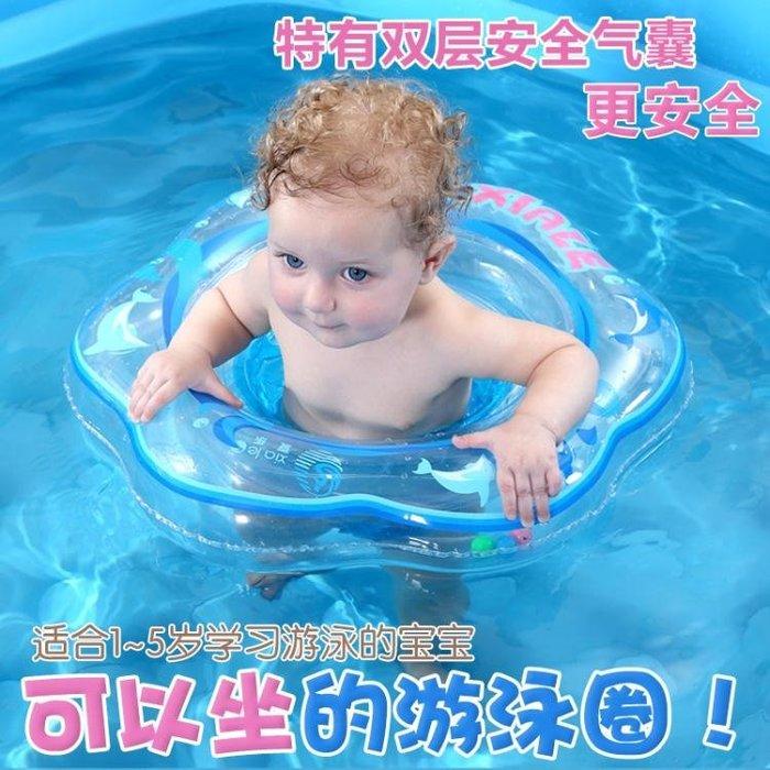 寶寶坐圈充氣小孩腋下1-6歲兒童遊泳脖圈 LY2551
