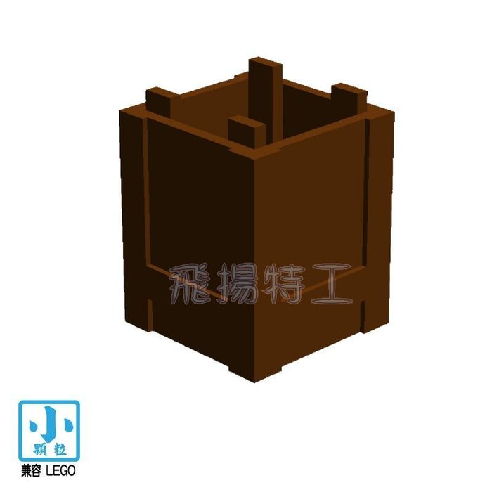 【飛揚特工】小顆粒 積木散件 物品 SRE435 木箱 箱子 零件 配件(非LEGO,可與樂高相容)