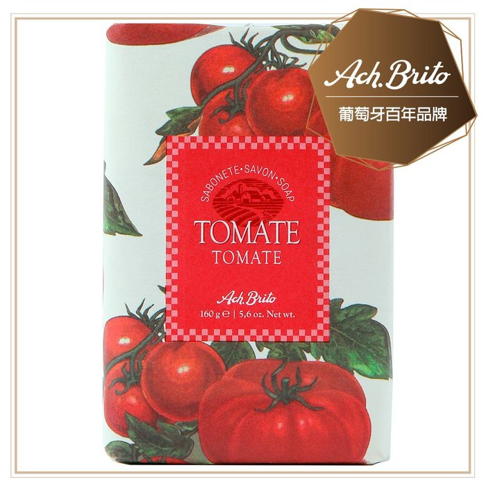 【Ach Brito 艾須‧布里托】Tomate文藝番茄香氛皂-紅 160g( 100%植物皂 彷彿現採新鮮番茄香氛 )