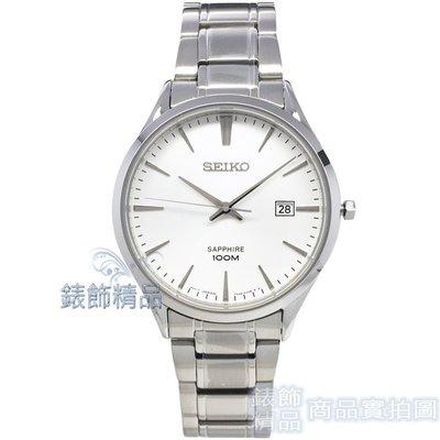 【錶飾精品】SEIKO手錶 SGEG93P1 精工表 藍寶石水晶鏡面 銀白面 日期 防水男錶 SGEG93