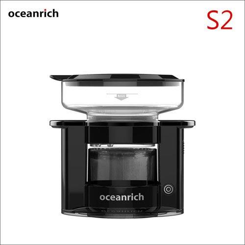 Tiamo咖啡生活館【HG5865】Oceanrich歐新力奇 S2 單杯旋轉萃取咖啡機 礦石黑
