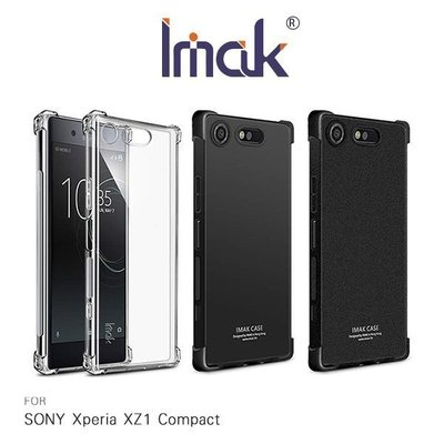 魔力強【Imak全包防摔套】氣囊款 SONY Xperia XZ1 Compact XZ1c 加厚耐摔 矽膠套 保護套