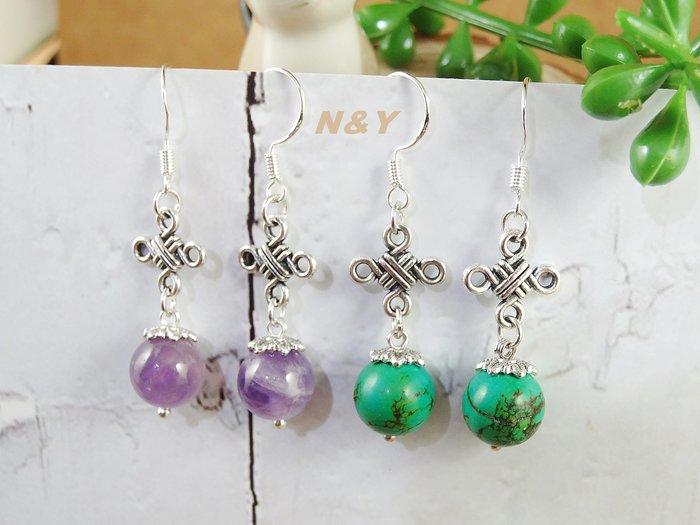 【N&Y】EA88天然綠松石 夢幻紫水晶藏銀如意結耳環☆抗敏耳鈎可改耳夾☆