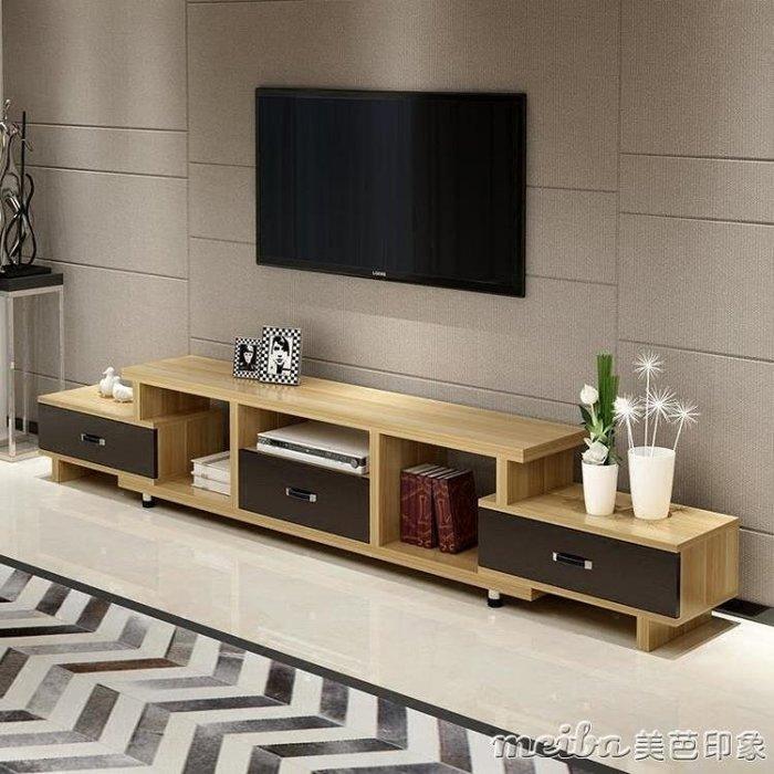 電視櫃簡約現代客廳電視櫃可伸縮大小戶型電視櫃茶幾組合套裝地櫃QM
