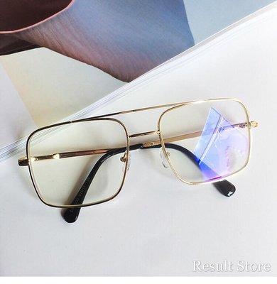【Result】雙杠金銀框方眼鏡 國內外藝人愛用 頑童MJ116小春 王陽明