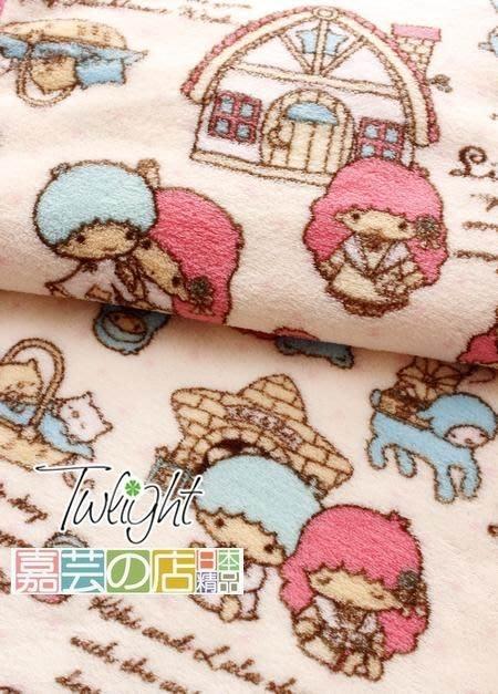 嘉芸的店 little twin stars 日本毛毯 可愛小雙子星日本毛毯 空調毯 寶寶毯 飛機蓋毯150*200CM