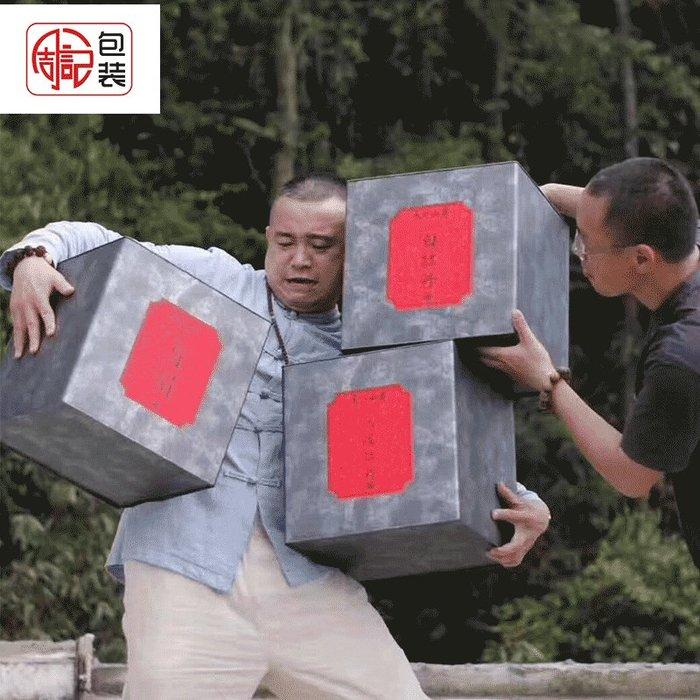yoyo淘淘樂 復古茶葉罐鐵盒鐵罐大小號馬口鐵金屬大容量鐵桶密封存茶罐包裝盒(4件起購)