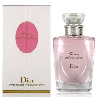 Christian Dior 迪奧 Forever and ever 情繫永恆 淡香水100ML【小7美妝】