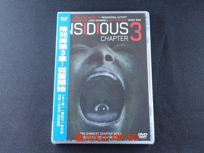 [藍光先生DVD] 陰兒房第3章:從靈開始 Insidious : Chapter 3 ( 得利正版 )