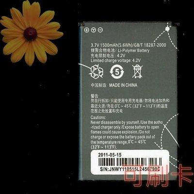 Oqtion E6 或 華訊 E8 3G/ 3.5G 無線分享器 的配件原廠電池 6.5 *4.2 cm
