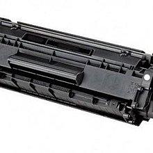 【台灣製造】HP CF-283X/CF283X 全新副廠高容量碳粉匣 適用M225DW/M201dw/M201N