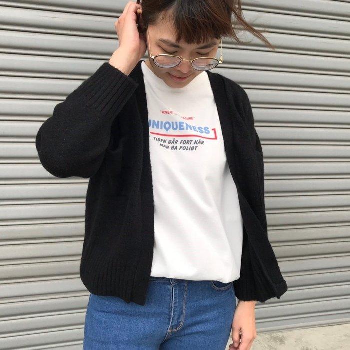 正韓【Meet Shop】Feb-03 雙口袋厚針織開襟罩衫 超值款 寬版好搭配 黑色 現貨