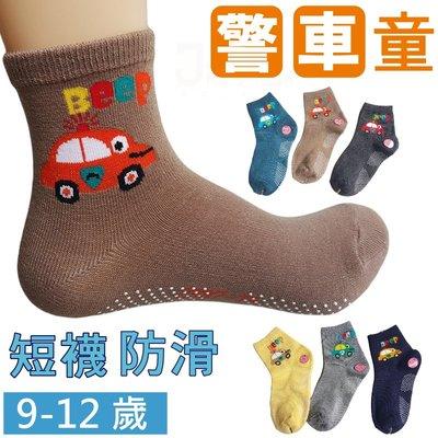 O-33-25 Beep警車-防滑短襪【大J襪庫】6雙150元-9-12歲防滑襪混棉質-學生國小男童女童襪可愛地板襪台灣