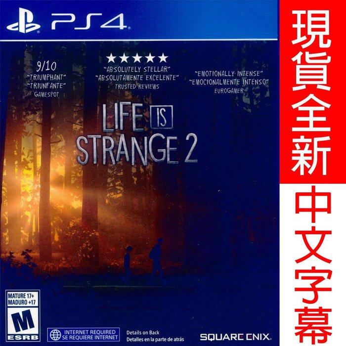 (現貨全新)PS4 奇妙人生 2 中英文美版 Life is Strange 2
