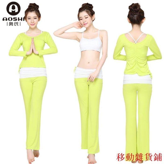 瑜伽套裝 時尚瑜伽服套裝 女短袖瑜珈服三件套愈加舞蹈服【移動雜貨】
