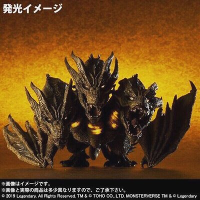 ¥現貨¥ X-PLUS Q版 少限版 發光 傳奇 三頭龍 基多拉 2019 怪獸之王 X-PLUS 傳奇