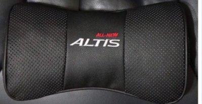 ALTIS 真皮頭枕 透氣頭枕 護頸枕 刺繡頭枕 頭枕