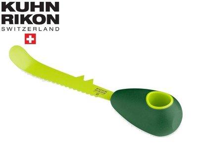 瑞士KuhnRikon 酪梨剝皮刨切片刀器 Avocado Knife KHN-26070 水果刀 切果器露 營野餐必用