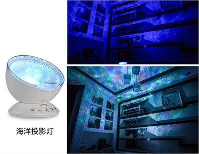 投影儀   旋轉星空燈海洋投影儀投影燈創意極光燈臥室睡眠夜光情人禮物生日