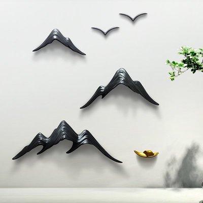 現代新中式意境掛件墻面裝飾客廳背景墻玄關陶瓷壁飾創意山水壁掛