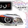 Tokyo東京車燈部品 2017年限定款 BMW E90 E...