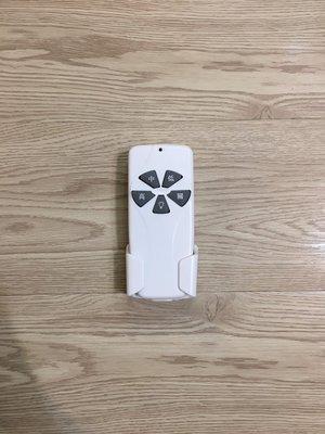 【現貨】【B款僅遙控器】吊鐘式吊扇無線遙控器.三段變段