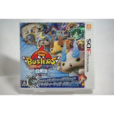 [耀西]二手 純日版 任天堂 3DS N3DS 妖怪手錶剋星 白犬隊 含稅附發票
