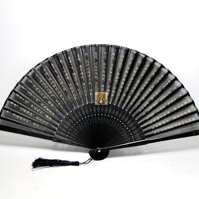 心經菠蘿蜜手工絹絲扇(心經菠蘿蜜摺扇)DSC01785