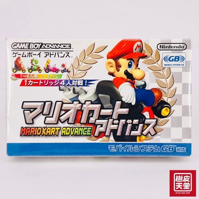 GBA) 孖寶賽車 MARIO KART  マリオカートアドバンス NINTENDO GAMEBOY ADVANCE