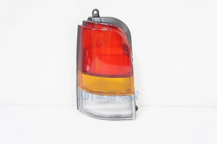 ~~ADT.車材.車材~~NISSAN 日產 AD-W 旅行車 AD 箱車 原廠型紅黃白尾燈一組1000