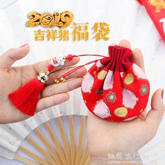 隨身流蘇香包香囊空袋子汽車掛飾新年中國風禮品豬年布藝束口福袋
