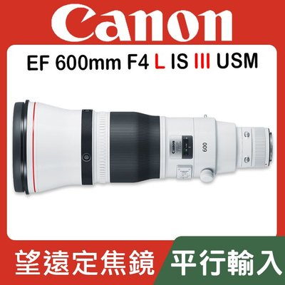 【聖佳】Canon EF 24-105mm F4 L IS II USM 二代鏡 平行輸入