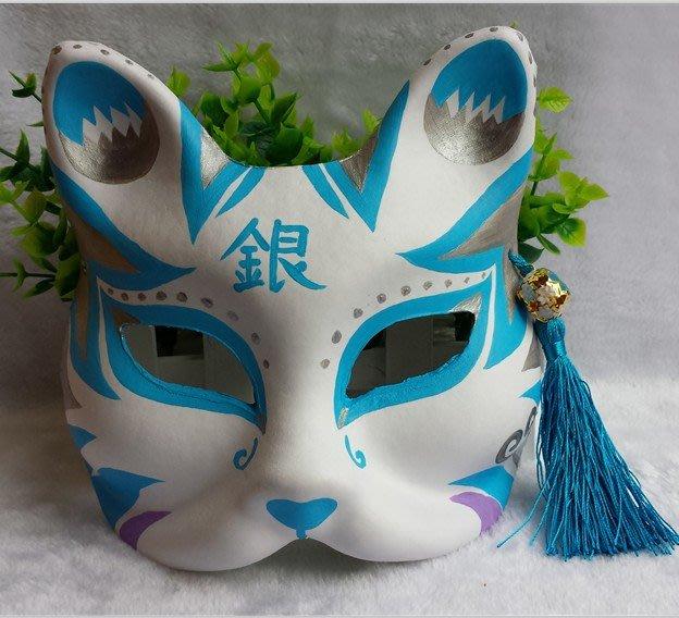 hello小店-狐貍面具 銀魂/坂田銀時/銀桑 手繪日式和風cos動漫【阿梅手繪】#面具#萬聖節面具#