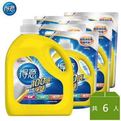【免運】得意衣物清潔類洗衣精補充包1瓶+5補充包