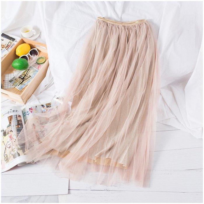 A160 專櫃柔軟閃亮網紗拼接鬆緊腰修身顯瘦百褶裙蛋糕裙