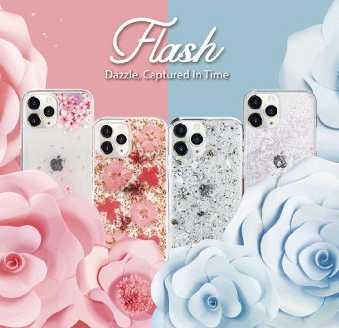 美國 SwitchEasy Flash 真花 手機殼 保護殼 防摔殼 真碎 貝殼 真貝殼 用於iPhone 12全系列