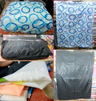 棉被收納袋.束口袋.防水棉被束口袋. 搬家束口袋.衣物整理.雜物.過季物品.皆可用.材質輕巧.攜帶方便