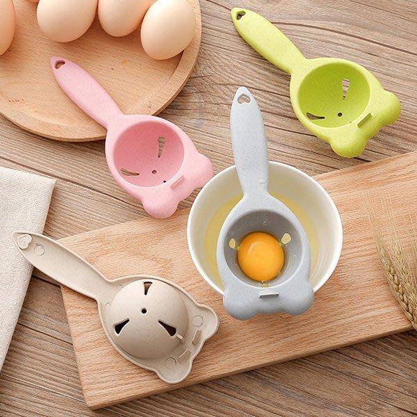 《Jami Honey》【JH1192】小麥粒圓耳朵長握柄蛋清分離器 輕鬆分蛋 濾蛋器