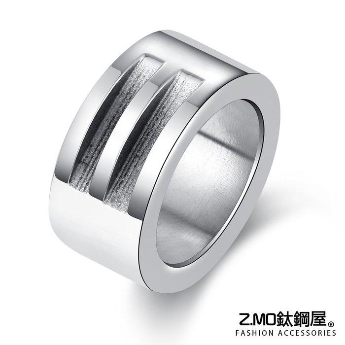 316L西德白鋼 拆除O圈 C圈 雙面工具戒指 鋼製品不生鏽抗過敏 單個價【AJS119】Z.MO鈦鋼屋