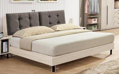 【風禾家具】FT-731-(1+2)@BND洗白橡木6尺雙人床台【台中15500送到家】布墊床頭箱+床底 北歐風 傢俱