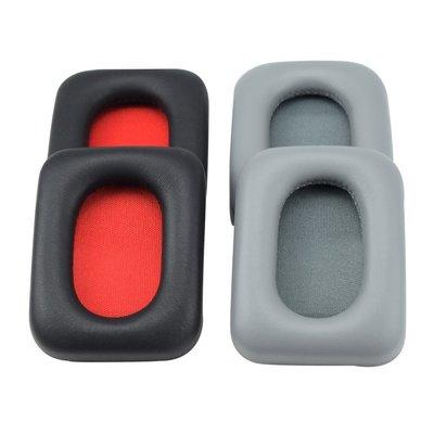 PK87耳機套 海綿皮套 適 魔聲 Monster Inspiration 靈感主動降噪耳機 帶卡扣