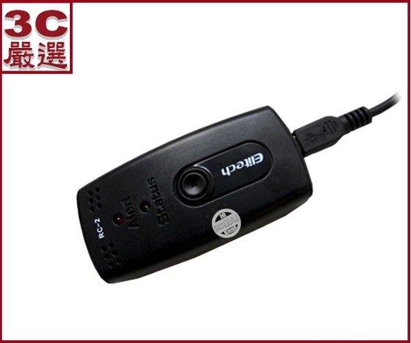 3C嚴選-USB 溫度記錄器 USB 溫度記錄儀 溫度電腦分析 溫度監控記錄 -30℃~60℃ USB溫度監控