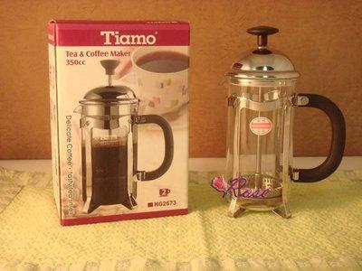 【ROSE 玫瑰咖啡館】Tiamo法蘭西濾壓壺 法國壓350ml(2杯)